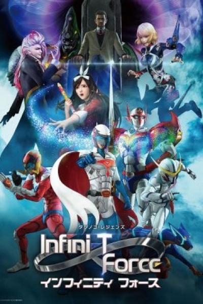 Infini-T Force ตอนที่ 1-12 จบซับไทย