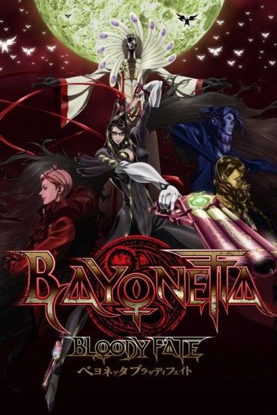 Bayonetta – Bloody Fate บาโยเน็ตต้า บลัดดีเฟท พากย์ไทย Movie