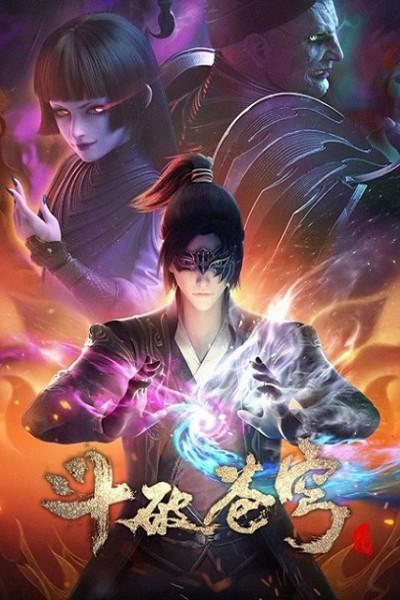 Battle Through The Heavens ศึกท้ารบสวรรค์ ภาค4 ตอนที่ 1-20 ซับไทย