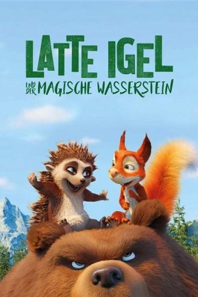 Latte And the Magic Waterstone (2019) ลาเต้ผจญภัยกับศิลาแห่งสายน้ำ เดอะมูฟวี่ พากย์ไทย
