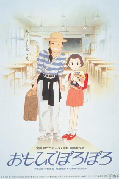 Only Yesterday (1991) ในความทรงจำที่ไม่มีวันจาง เดอะมูฟวี่ พากย์ไทย