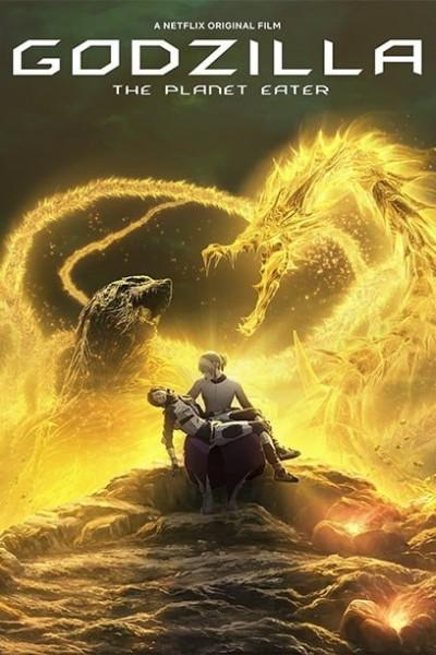 Godzilla The Planet Eater (2018) ก็อดซิลล่า จอมเขมือบโลก เดอะมูฟวี่ พากย์ไทย