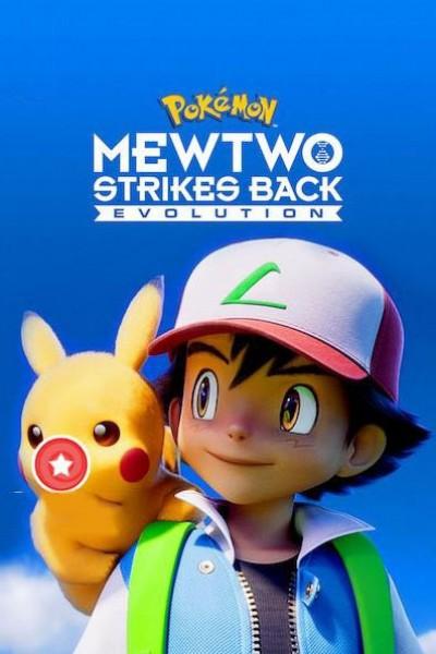 Pokemon EVOLUTION โปเกมอน ความแค้นของมิวทู พากย์ไทย