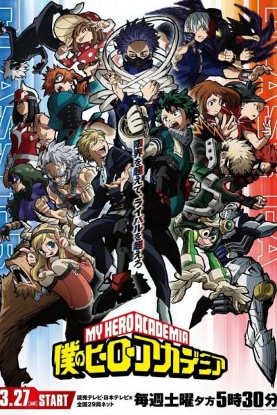 My Hero Academia Season 5 Boku no Hero Academia Season 5 มายฮีโร่อคาเดเมีย ภาค 5 ตอนที่ 1-4 ซับไทย
