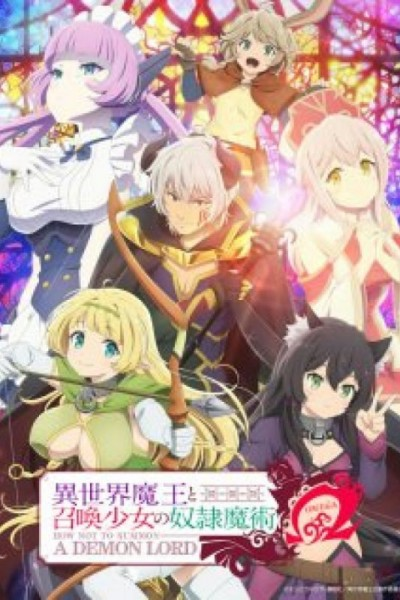 Isekai Maou to Shoukan Shoujo no Dorei Majutsu 2nd Season ตอนที่ 1-2 ซับไทย