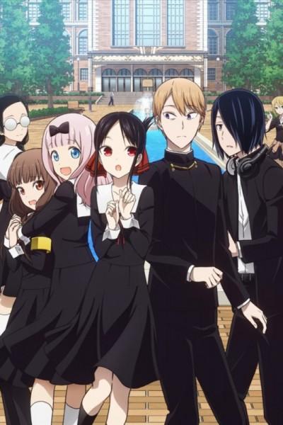 Kaguya-sama wa Kokurasetai Season 2 ตอนที่ 1-8 ซับไทย