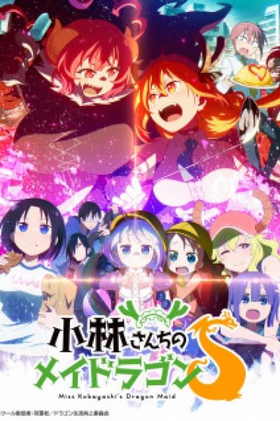 Kobayashi-san Chi no Maid Dragon S ภาค2 ตอนที่ 1-13 ซับไทย