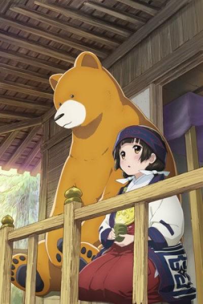 Kuma Miko: Girl Meets Bear คุมะมิโกะ คนทรงหมี ตอนที่ 1-12+OVA จบซับไทย