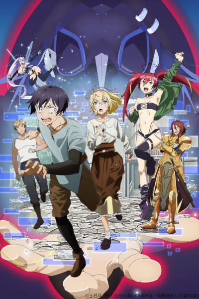 Kyuukyoku Shinka shita Full Dive RPG ga Genjitsu yori mo Kusoge Dattara ตอนที่ 1-4 ซับไทย