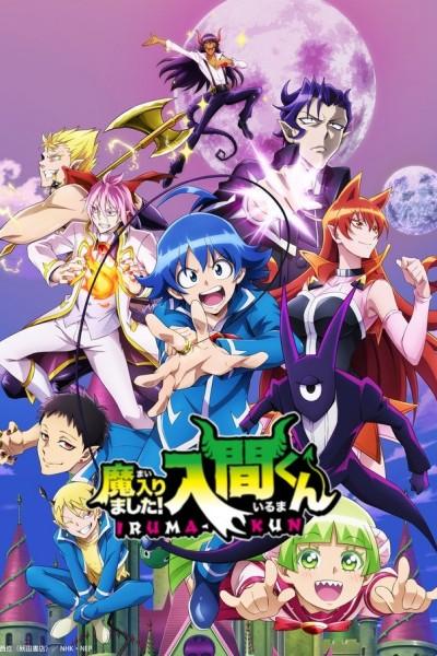 Mairimashita! Iruma-kun 2nd Season อิรุมะคุงกับโรงเรียนปิศาจ (ภาค2) ตอนที่ 1-6 ซับไทย
