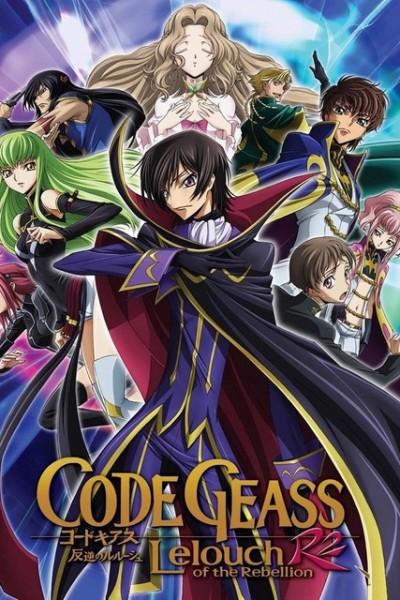 Code Geass: Fukkatsu no Lelouch ซับไทย Movie