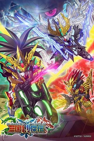 SD Gundam World Sangoku Souketsuden ตอนที่ 1 ซับไทย