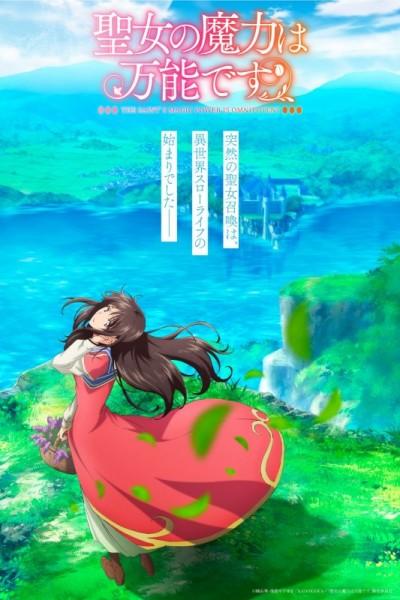 Seijo no Maryoku wa Bannou Desu ตอนที่ 1-7 ซับไทย