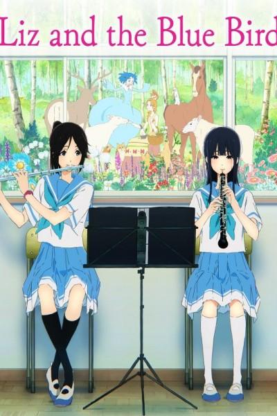 Liz to Aoi Tori (Liz and the Blue Bird) ลิซแอนด์เดอะบลูเบิร์ด เดอะมูฟวี่ ซับไทย