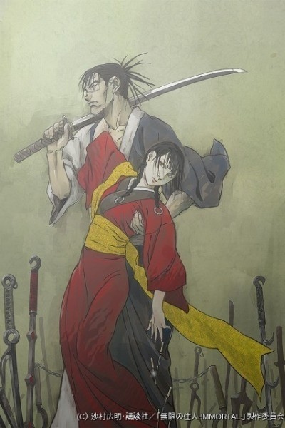 Mugen no Juunin (Blade of the Immortal)  Mugen no Juunin: Immortal ตอนที่ 1-17 ซับไทย