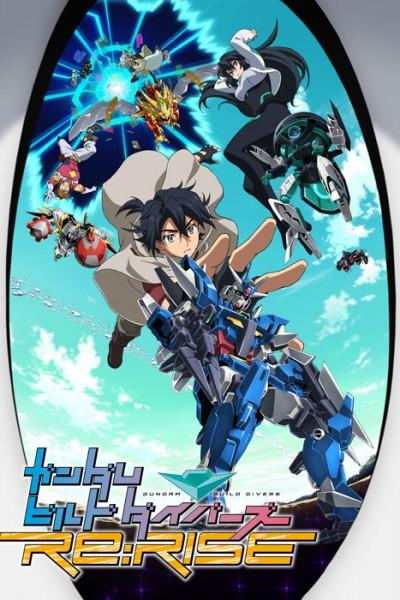 Gundam Build Divers Re:Rise ตอนที่ 1-4 ซับไทย