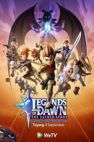 Legends of Dawn: The Sacred Stone ตอนที่ 1-9 ซับไทย