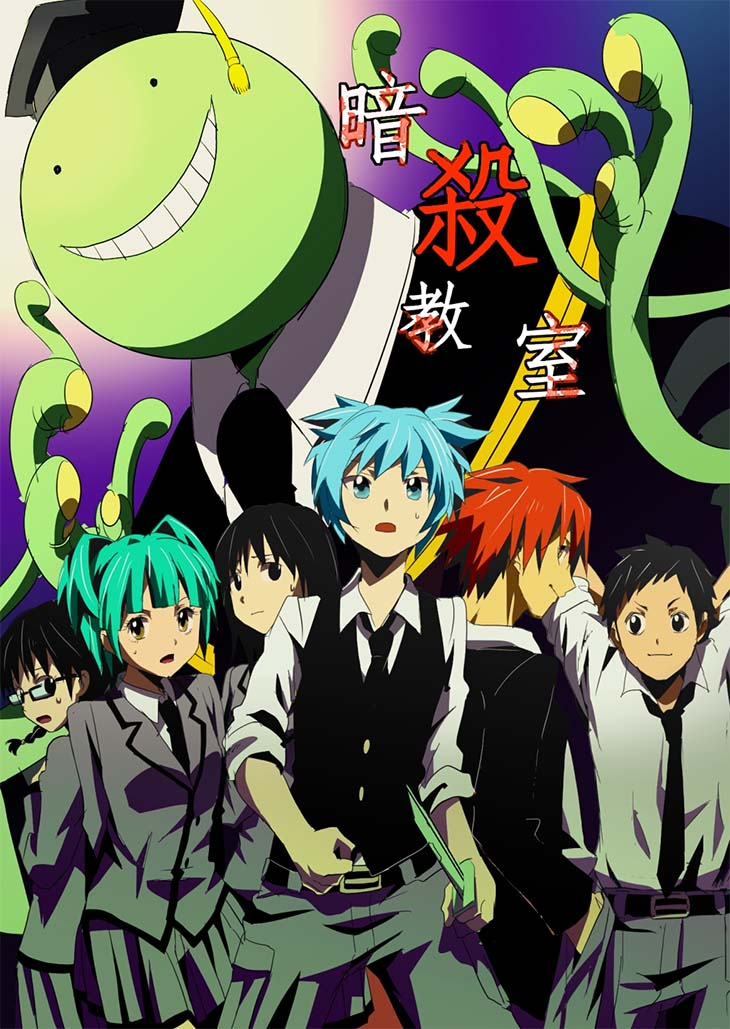 Assassination Classroom ตอนพิเศษ OVA