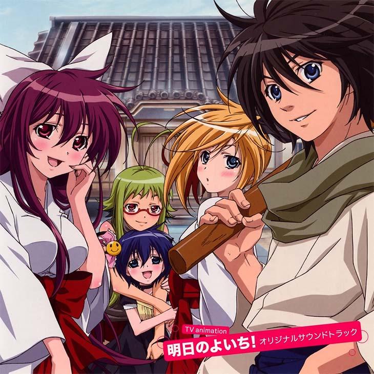 Asu No Yoichi รักสี่สีของนายซามูไร