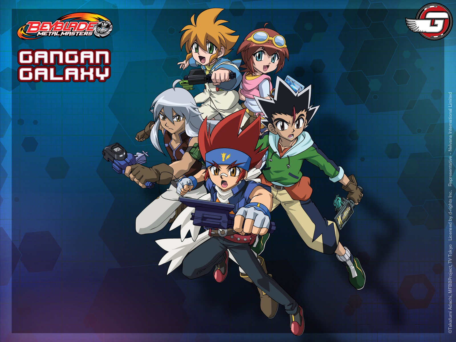 Bakuten Shoot Beyblade - Season 3 (พากษ์ไทย)