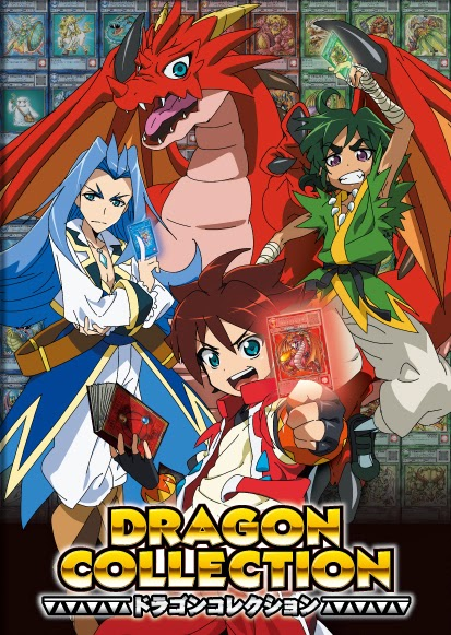Dragon-Collection-anime-annonce