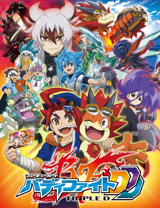 Future Card Buddyfight Triple D3