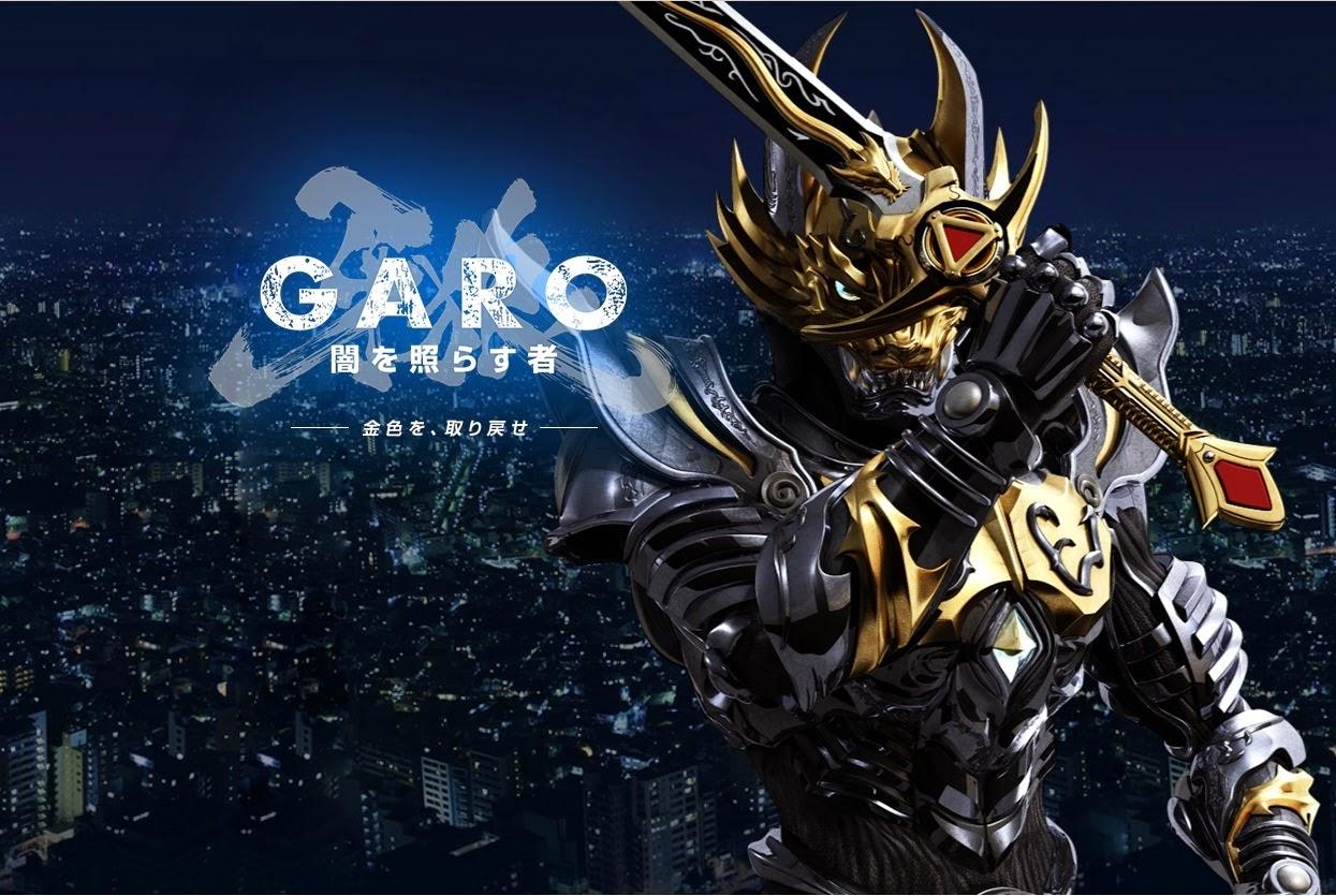Garo Honoo no Kokuin1