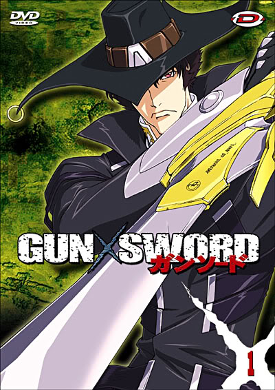 Gun X Sword มหาสงครามดาบจักรกล