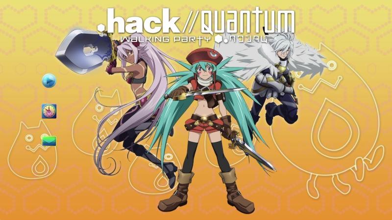 Hack Quantum ซากุยะ คนทะลุเกม
