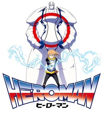 Heroman ฮีโร่แมน