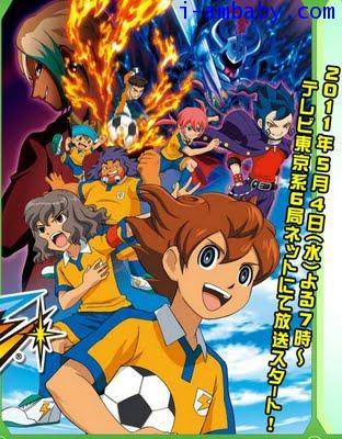 Inazuma Eleven นักเตะแข้งสายฟ้า ภาค 1