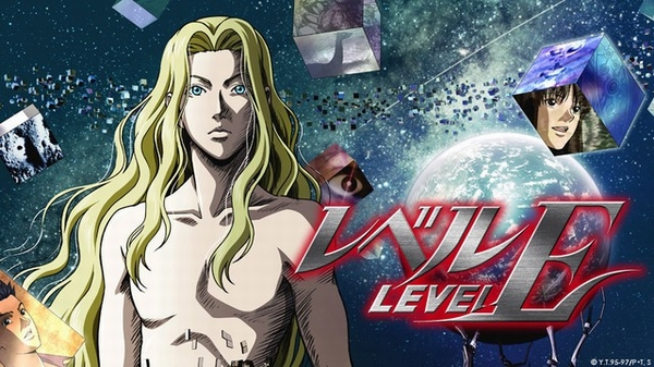 Level E เลเวล อี