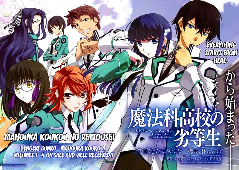 Mahouka Koukou no Rettousei พี่น้องปริศนาโรงเรียนมหาเวท 1
