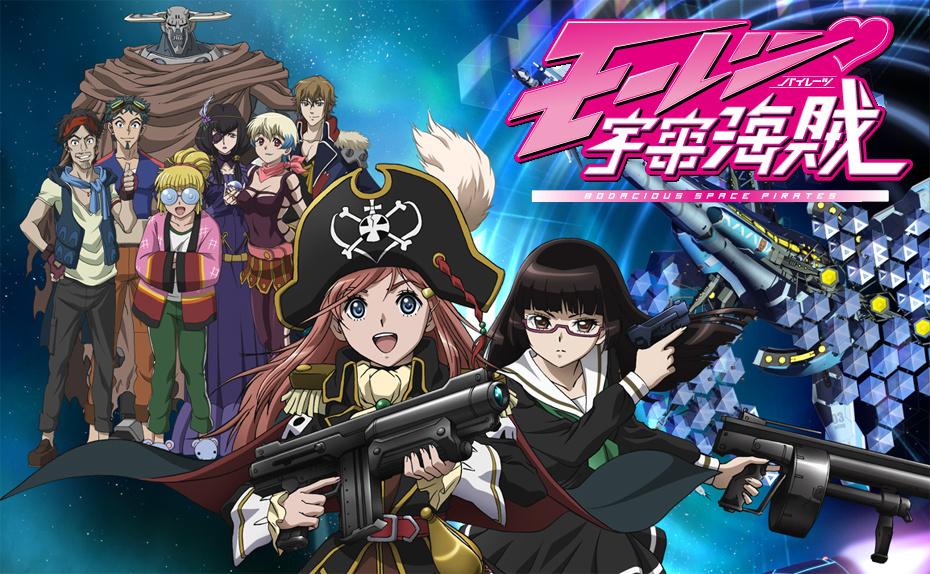 Mouretsu Pirates สลัดสาวจ้าวอากาศ