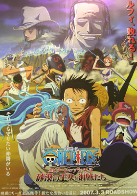 One Piece Movie 8 (Episode of Arabasta The Desert Princess and the Pirates)