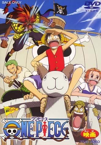 One Piece The Movie 1 (The Great Gold Pirate)