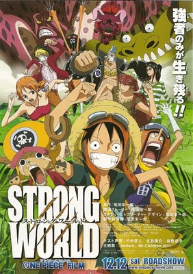 One Piece The Movie 10 (Strong World)