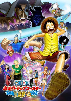 One Piece The Movie 11 (One Piece 3D Straw Hat Chase)