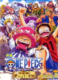 One Piece The Movie 3 (Chopper's Kingdom on the Island of Strange Animals)