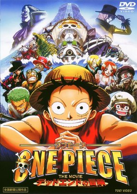 One Piece The Movie 4 (Dead End Adventure)