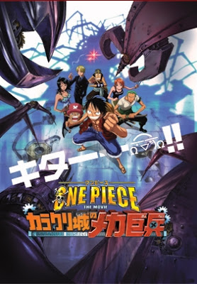 One Piece The Movie 7 (The Giant Mechanical Soldier of Karakuri Castle)