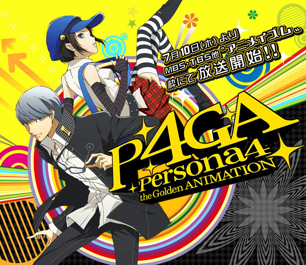 Persona 4 The Golden 1