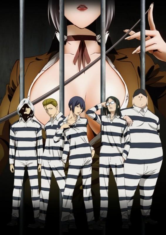 Prison School 1