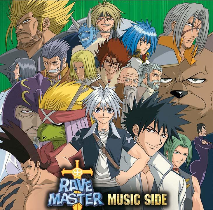 RAVE Master ผจญภัยเหนือโลก