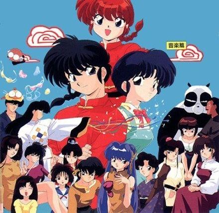 Ranma ½ It's a Rumic World (Akumu! Shunmin Kou) 2