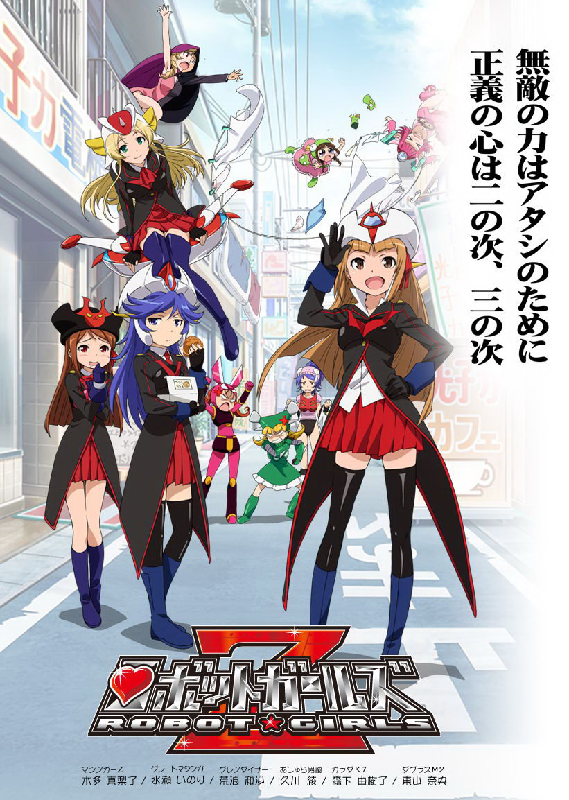 Robot-Girls-Z