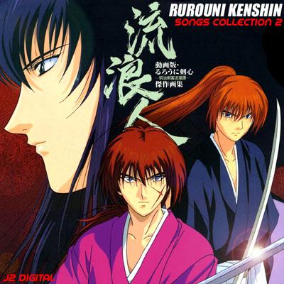 Rurouni Kenshin ซามูไรพเนจร ภาค 1-3