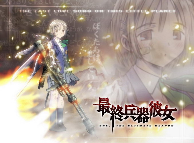 Saikano อาวุธสุดท้ายคือเธอ