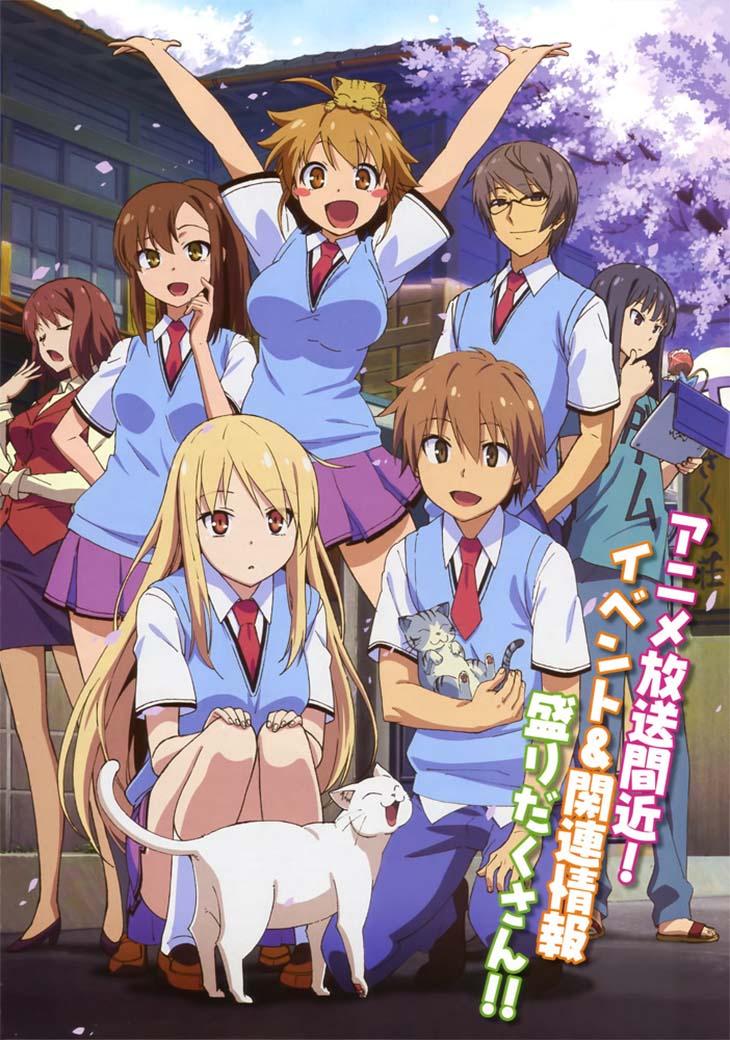 Sakurasou no Pet na Kanojo ซากุระโซว หอพักสร้างฝัน