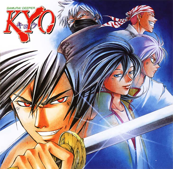 Samurai Deeper Kyo เคียวนัยน์ตายักษ์